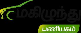 Magizhunthu Paniagam